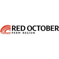 «Красный Октябрь» город Пермь